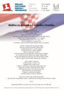 Referendum_molitva_bijela_mini