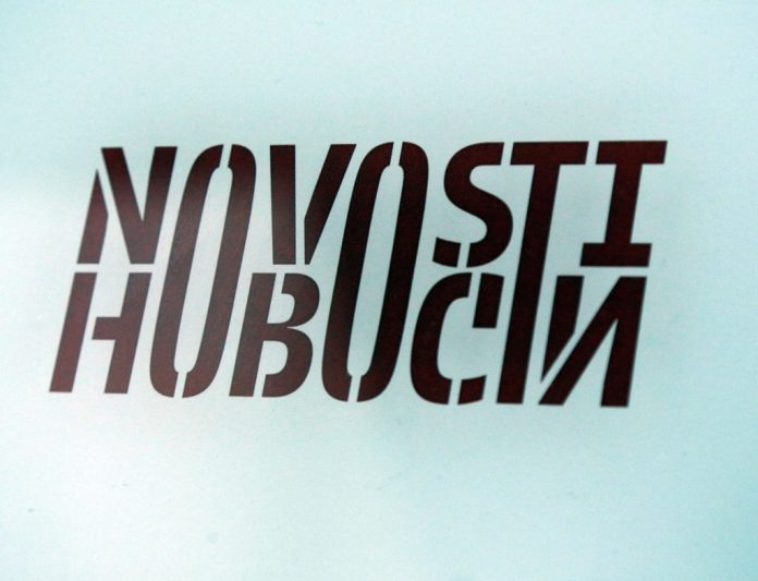 """Nevladina udruga Reporteri bez granica podržava Novosti i njihov doprinos """"medijskom pluralizmu"""""""