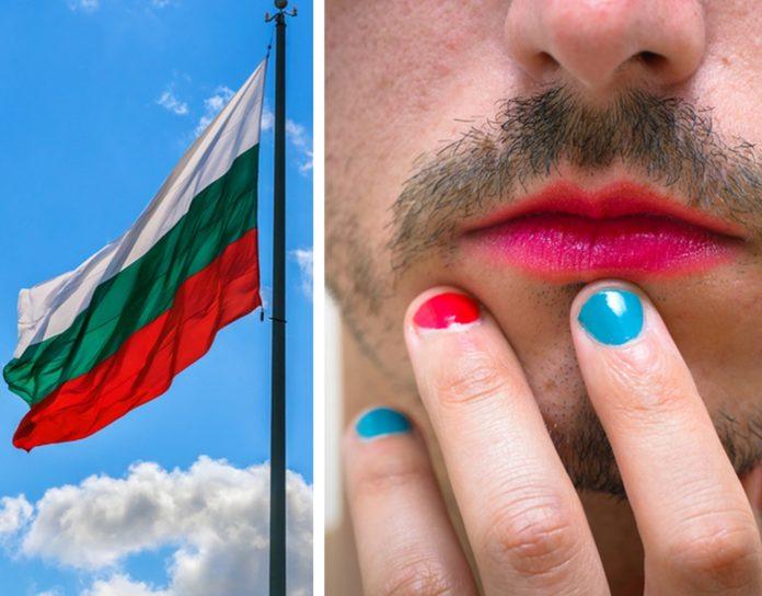 Bugarski ustavni sud odbacio Istanbulsku konvenciju: zašto vlast u Hrvatskoj nije reagirala na upozorenja o neustavnosti?