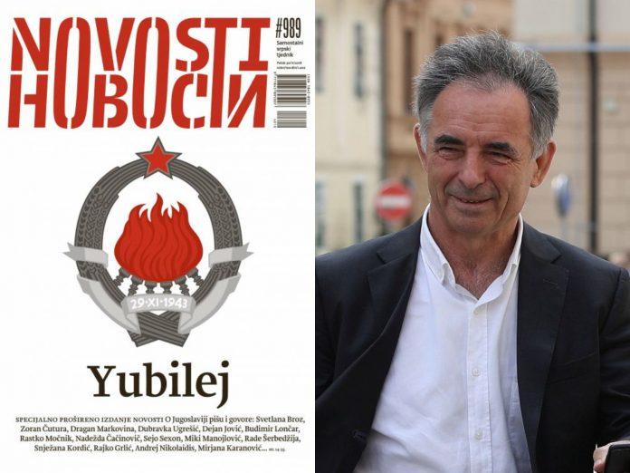 """Novosti posvećene Jugoslaviji – izdale """"Yubilej"""": Među autorima Budimir Lončar, Teršelić, Jović.."""