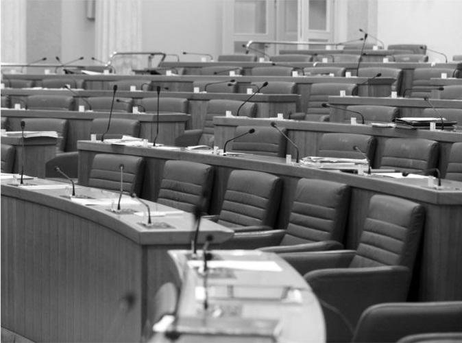 Koliko parlamentarne stranke dobivaju iz državnog proračuna i proračuna lokalnih jedinica te što je predlagala UiO?